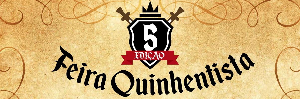 Feira Quinhentista da Aldeia Galega da Merceana
